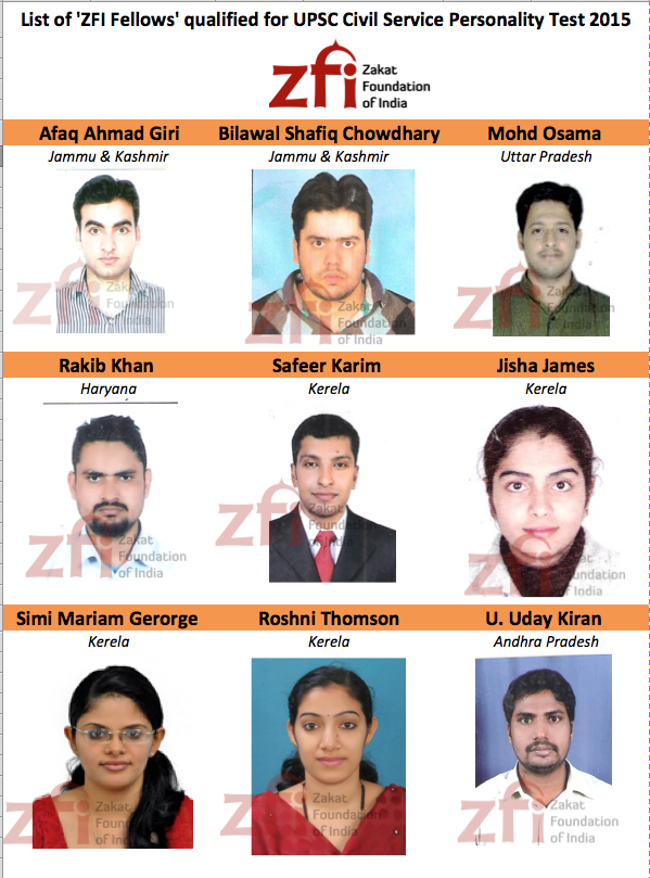 ZFI Fellows 2014