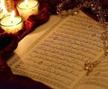 Living the Quran